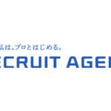 リクルートエージェントのロゴ