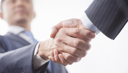 外資系の転職におすすめの転職エージェントTOP3|業界別で人気の9選