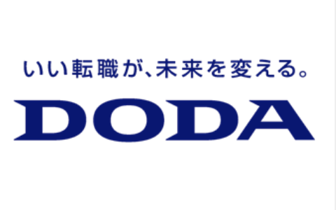 【doda】の評判ってどうなの…?利用者の口コミを徹底比較!