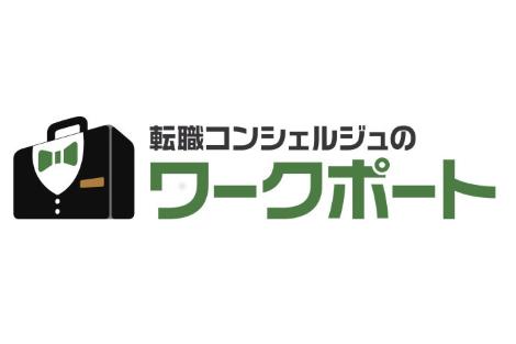ワークポートのロゴ