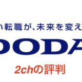 DODAのロゴ