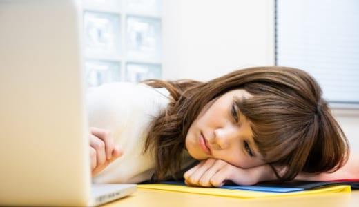 仕事が精神的に辛くて行きたくない人がやるべき5つの事
