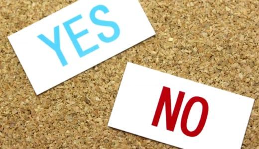 看護師1年目だけど辞めたい…これって辞めるべき?続けるべき?