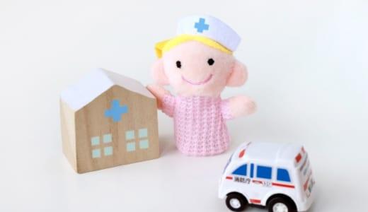 転職後の悩みと失敗談から学ぶ|看護師が転職を成功させる5つのコツ