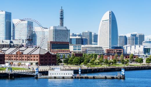【2019年最新版】神奈川県で看護師に人気でおすすめの転職先 TOP10