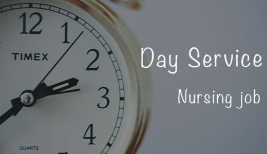 【デイサービス】の看護師ってどう…?給料や役割、やりがいを解説