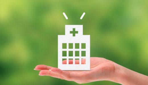 辛い看護師人生を180度変えてくれるおすすめの看護師転職サイト3選