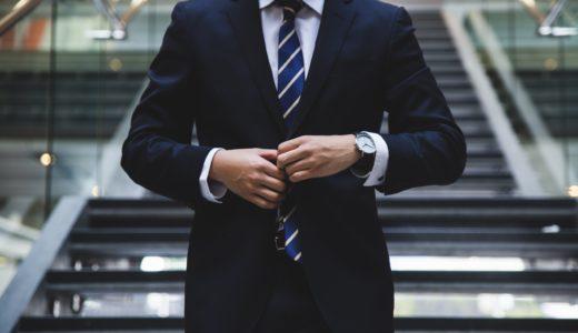 【2020年最新版】30代に人気でおすすめの転職エージェント TOP3