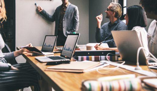【2020年最新版】IT転職におすすめの転職エージェント 9選