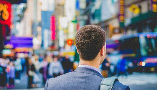 【男性看護師の転職事情】給料や悩み、キャリアアップするコツを解説